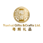 Shenzhen Yuehui GIfts CO.,Ltd