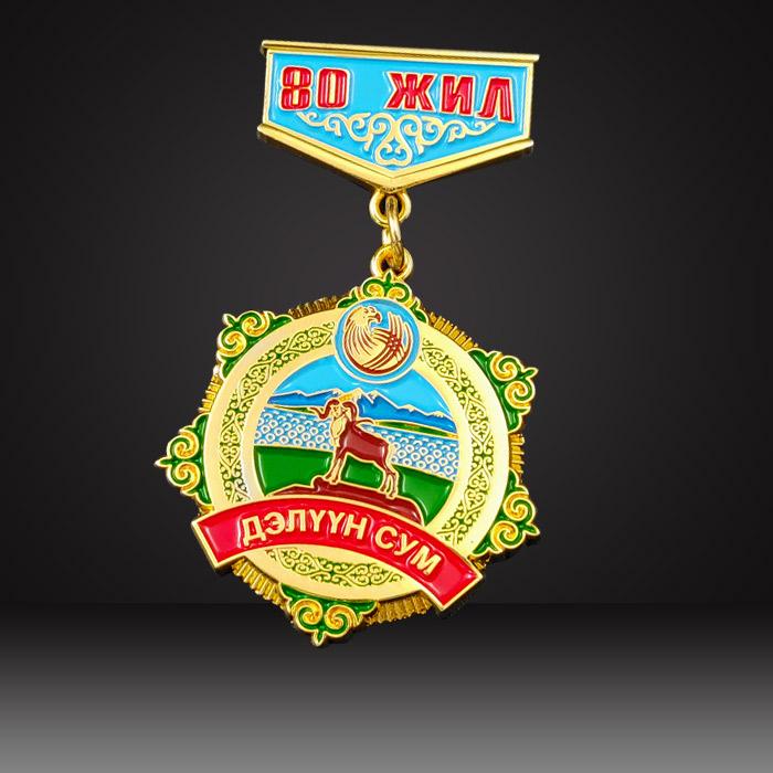medal drapes