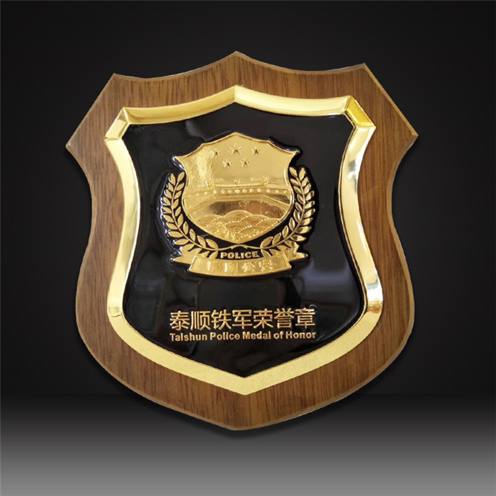 Service Retirement Award Plaque