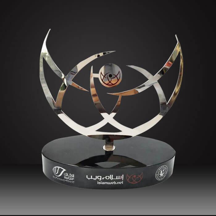 custom trophy Geometric simplicity