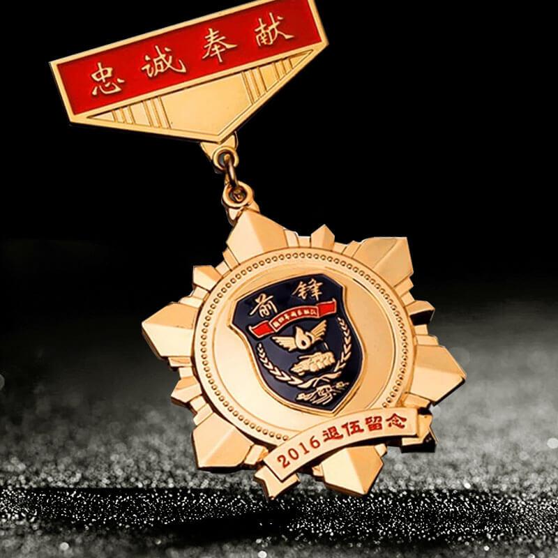 Veterans Memorial Medal